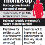 Government's Diwali gift! Indian Soldiers likely to get 1 Month Salary as Bonus