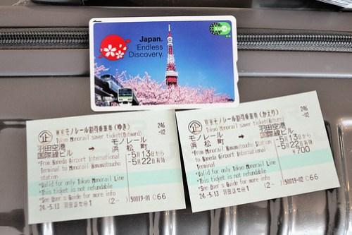 套票Suica卡跟東京單軌電車來回票