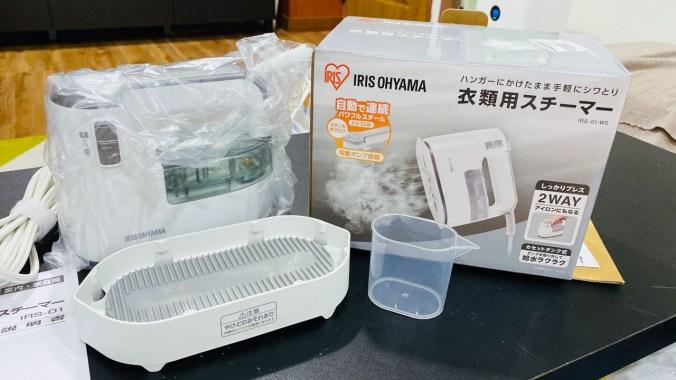 日本 IRIS Ohyama 大蒸氣熨斗 IRS-01 開箱全部,全部總共有,電熨斗、熨斗台、量杯、說明書。