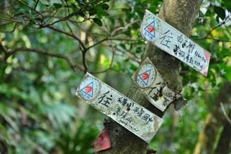 turistické značení Taiwan