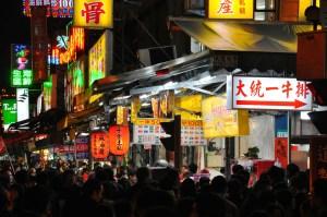 Noční trh Shilin Taipei
