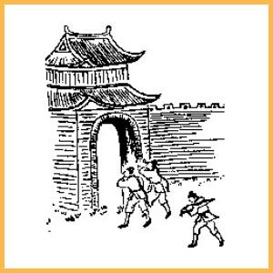 《推背圖》第三十七象 【英法聯軍踏神京】