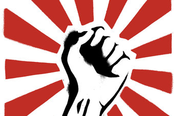 Best of 2011: Only Communism can save liberal democracy