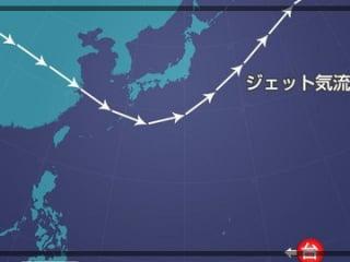 台風26号,写真