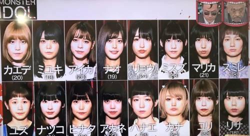モンスターアイドル のメンバー まとめ画像