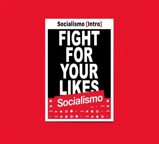 fight for your likes