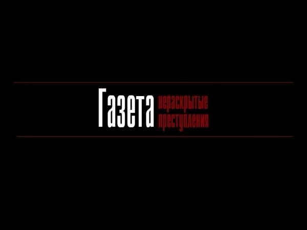 Видео-обращение главного редактора «Нераскрытых преступлений» к одесским журналистам
