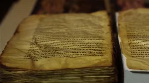 Дешифровка манускрипта Войнича | Анонс