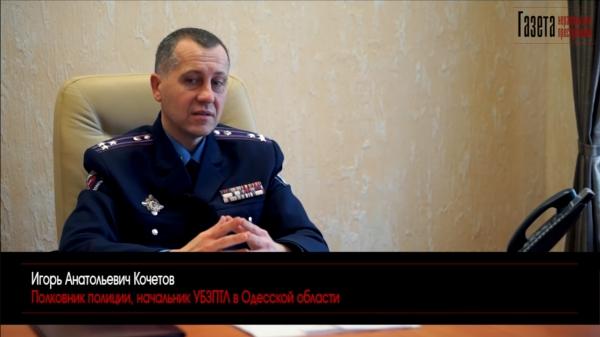 Игорь Анатольевич Кочетов поздравляет «Нераскрытые преступления»