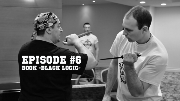 Episode #6. Book «Black logic». Книга «Чёрная логика»