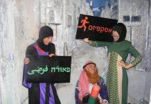 אסקפיזם חדר בריחה בתל אביב