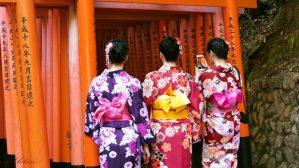 יפן למטיילים