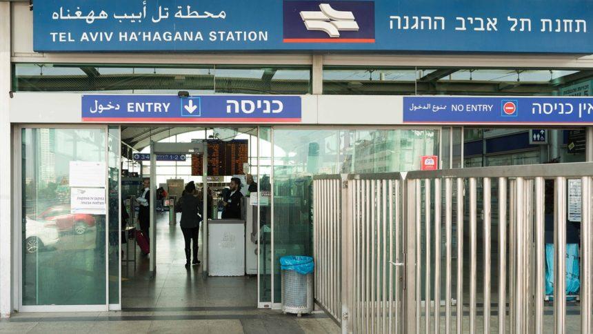 Israel train