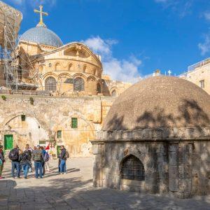 טיול לירושלים באנגלית