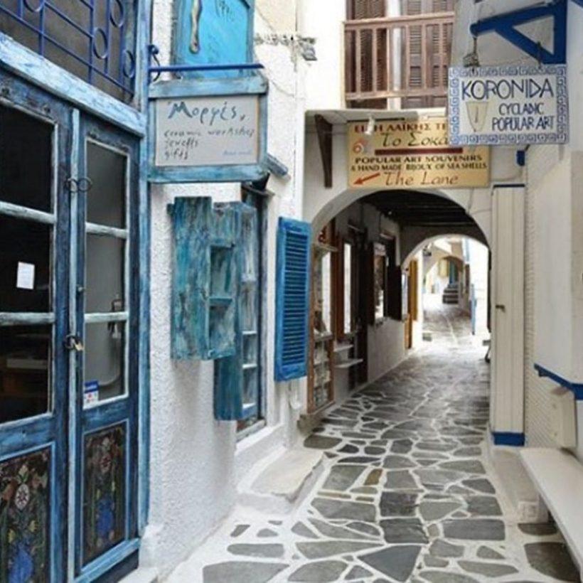 טיול יום לנקסוס, יוון