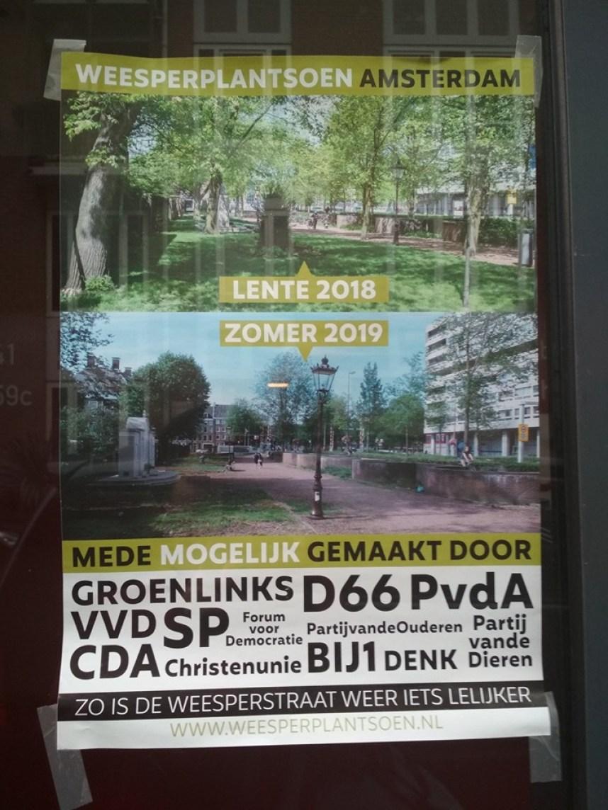 אנדרטה יהודית באמסטרדם
