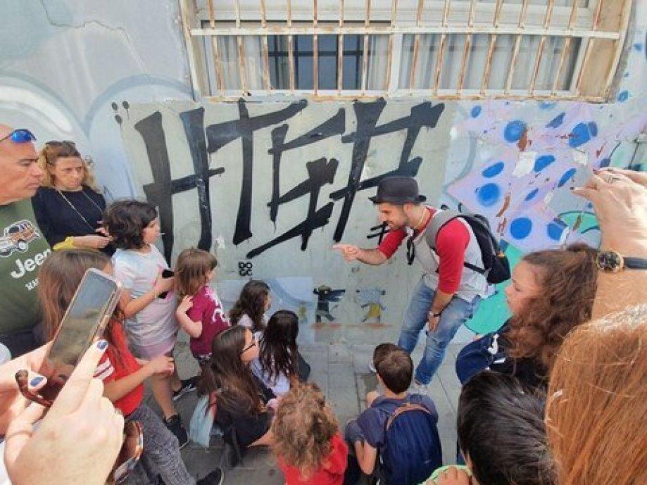 גרפיטיקידס. סיור שמעניין ילדים. באדיבות: Be Tel Aviv