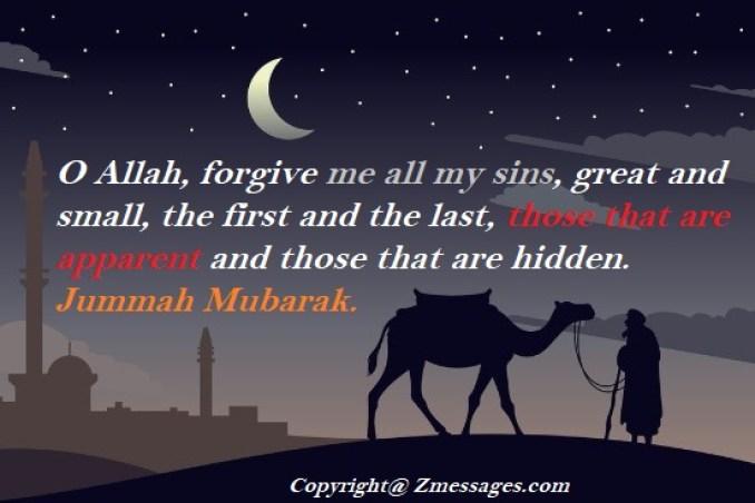 Jumma Mubarak Wishes Quotes