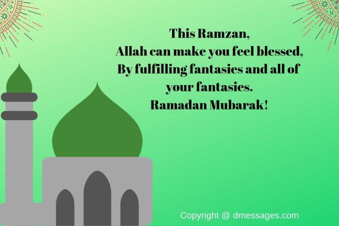 Ramadan related quotes