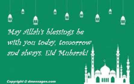 Eid Mubarak Messages for Family