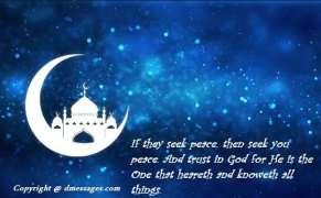 Eid ul Adha SMS