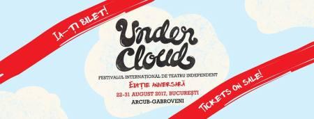 undercloud 2017