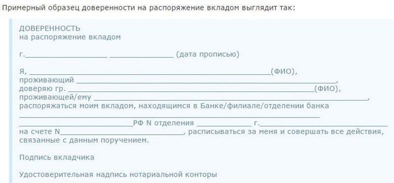 Акт приема передачи пиломатериала образец