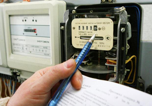 Платежи за электроэнергию, фото: budport.com.ua