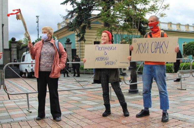 Митинг под Верховной Радой, фото: Буквы