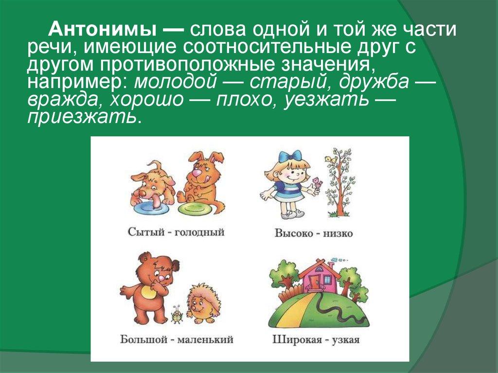 московский кредитный банк щелково часы