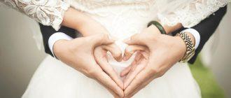 Пять мифов о семейной жизни