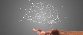 Упражнения для развития мозга: простая разминка