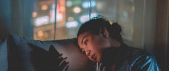 Что такое синдром упущенной выгоды (FOMO) и как от него избавиться