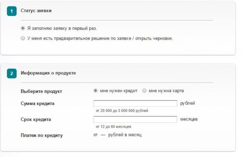 мтс банк кредит онлайн заявка на кредит наличными по паспорту кредит 600000 на 7 лет