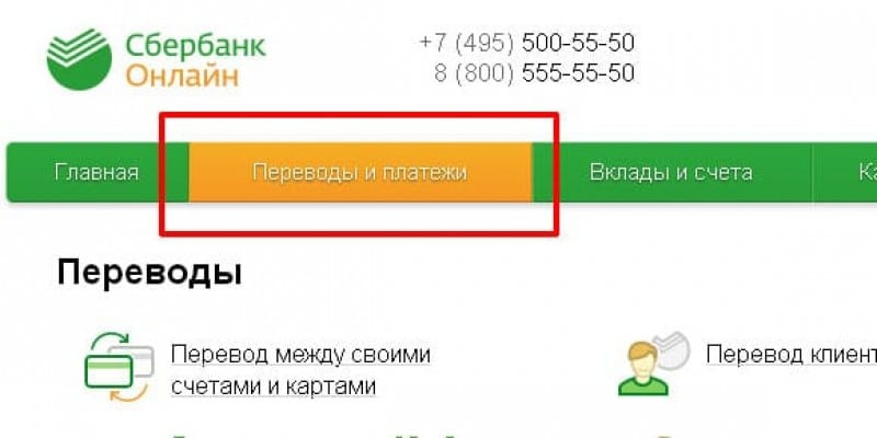 Оплата мтс тв и интернет с банковской карты без комиссии