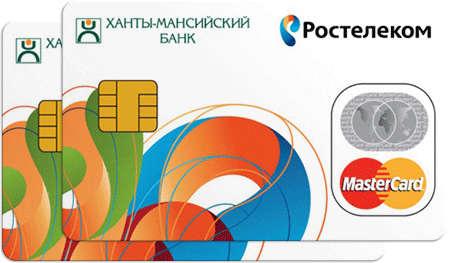 кредитная карта открытие онлайн заявка онлайн займы на яндекс деньги круглосуточно без отказа