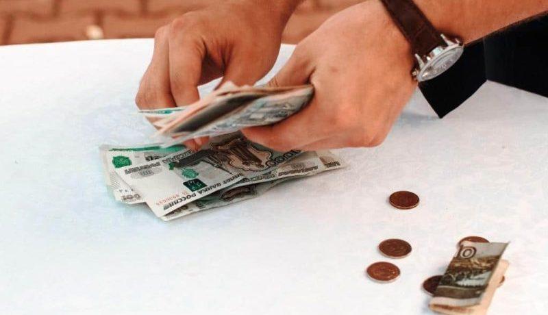 a pénz opcióban a bináris opciók forks stratégiája
