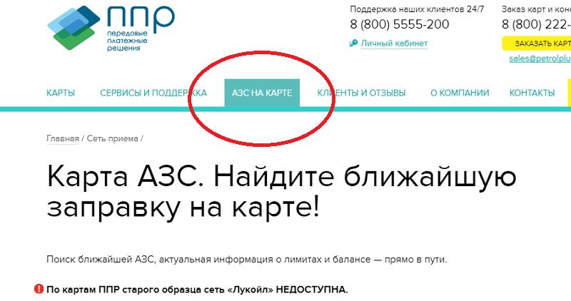 Андрей картавцев новые песни 2020 скачать торрент