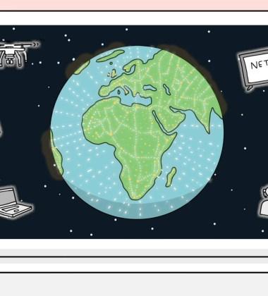 Animasjon for NELFO — Søk elektrofag