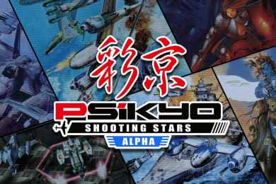Psikyo Shooting Stars Alpha Arcade Shooter Game Bundle Soars onto Nintendo Switch 1