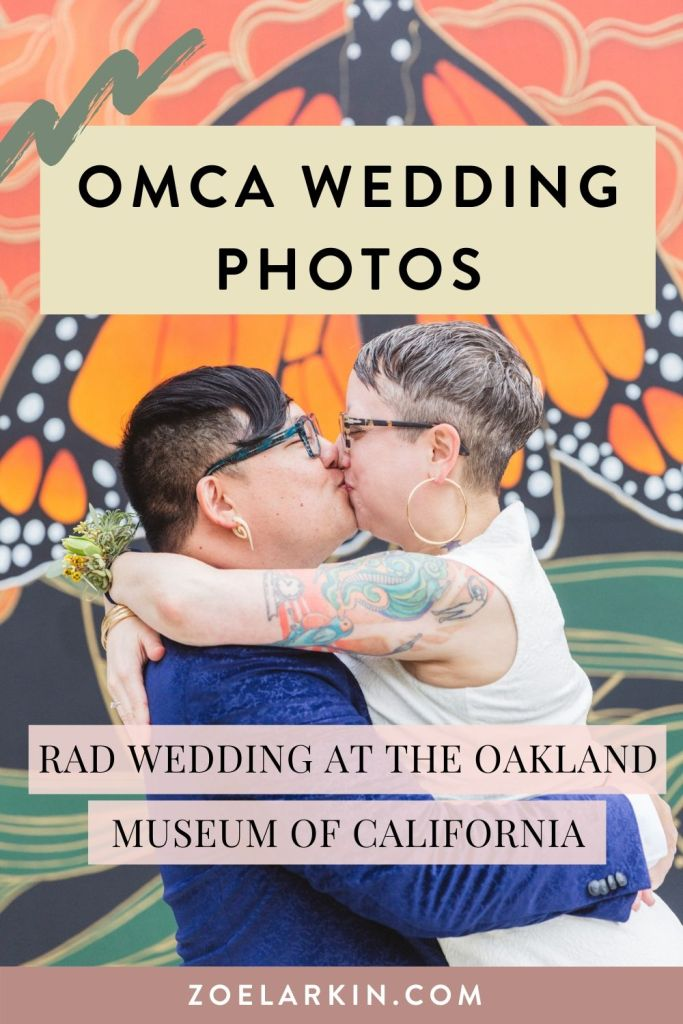 Wedding inspiration comes today in the form of this colorful OMCA wedding! The Oakland Museum of California hosts weddings and is a fun, quirky alternative to private wedding venues. It supports your local community and is a great non-profit to hold your wedding. It's also a totally unique space that will entertain your guests while you take photos. Find out what made this wedding so special! #weddinginspiration #omcawedding #oaklandwedding #bayareaweddingphotographer | Zoe Larkin Photography