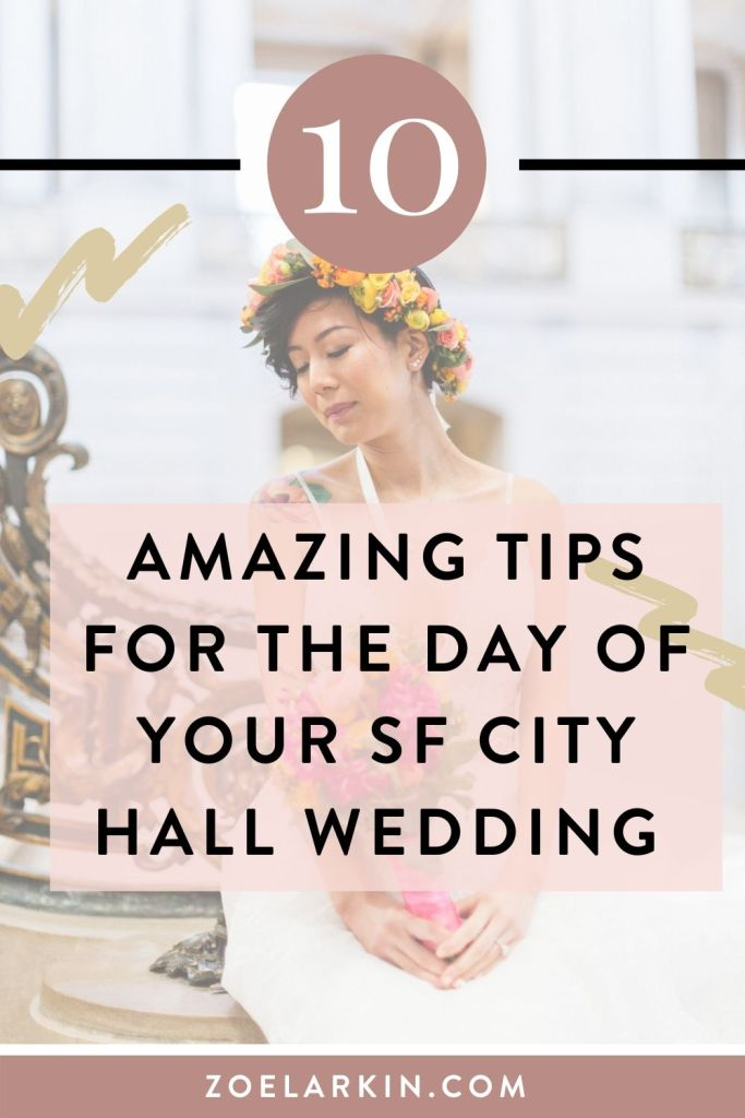 10 tips and tricks that you won't hear anywhere else, to make your San Francisco City Hall go off without a hitch! Everything from getting the perfect wedding photos, to planning enough time, to ceremony tips, what to bring and not to bring, I've got you covered in this guide! The 10 handy tips will ensure that your City Hall wedding experience goes smoothly. I'm a photographer that has guided many couples through the process! #sanfranciscocityhallwedding #sfcityhall   Zoe Larkin Photography