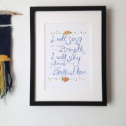 A4 Archival art print of Psalm 59 verse 16, perfect as a gift for a music lover or as a reminder of truth to see the first thing in the morning.
