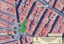 Photo of Plaza del Oeste: Peatonalización de algunas calles