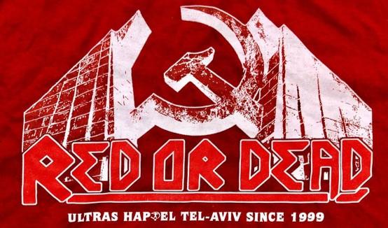 שחקני הפועל תל-אביב הכריזו על סכסוך עבודה; האוהדים הפגינו מול ביתו של ניסנוב