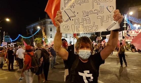 """סטודנטים ומרצי הסגל הזוטר הפגינו בירושלים; חד""""ש דורשת חינוך חינם לכל"""