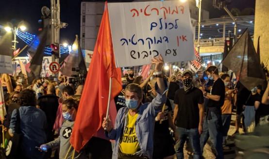 לך ולכו כולם: נגמרו המחאות ה'א-פוליטיות' ואין להצטער על כך