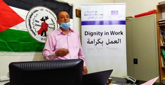 קו לעובד: מתחילה הרפורמה שתסיים את כבילת העובדים הפלסטינים למעסיקיהם