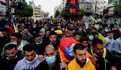 """קרבן נוסף לכיבוש הנמשך: ילד פלסטיני בן 13 נהרג בידי חיילי צה""""ל ליד רמאללה"""