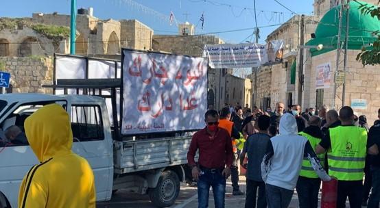 בלוד הפגינו נגד הריסת בתים והאלימות הגואה בקהילה הערבית